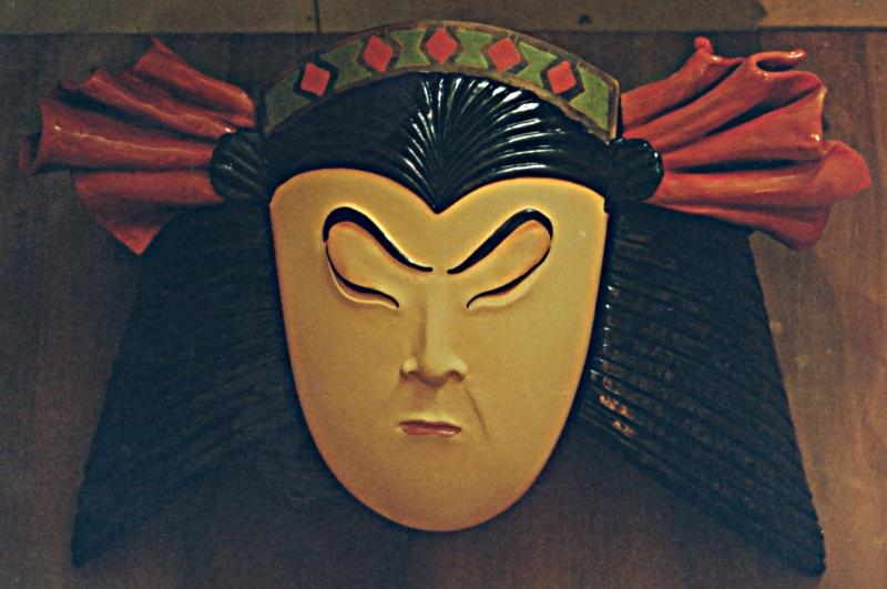 маска кашпо